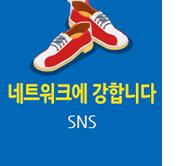 sns_L.png